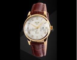 Женские часы Skmei 9058 (золото)