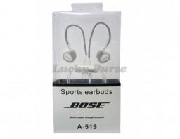 Наушники с микрофоном BOSE A-519 (серый)