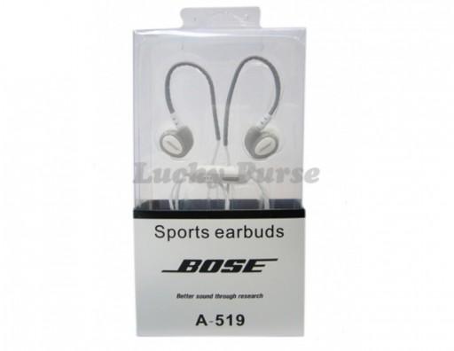 Наушники BOSE A-519 с микрофоном 3.5мм  (серый)