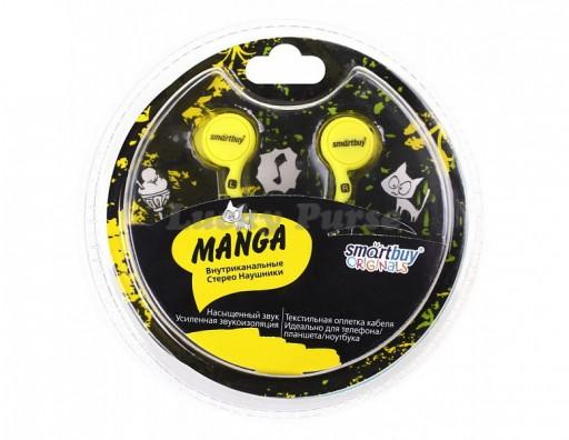Наушники 3.5 мм Smartbuy MANGA (желтый)